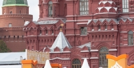 1 кремль (9)